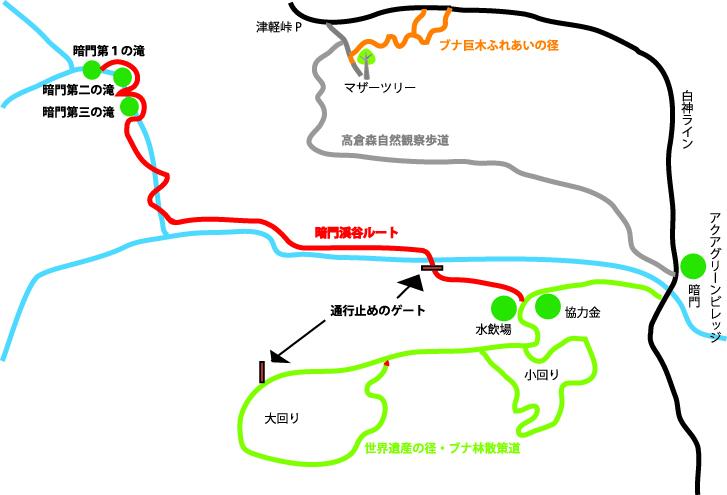 暗門マップ